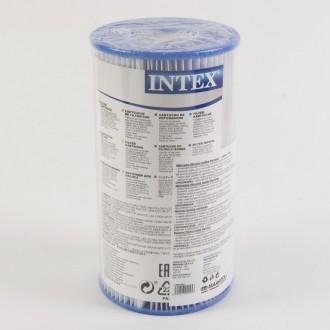 Vložka filtrační Marimex - 29000/59900